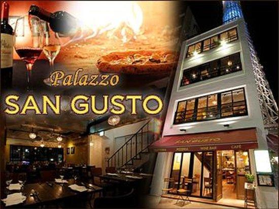 palazzo san gusto sumida restaurant reviews phone number photos tripadvisor. Black Bedroom Furniture Sets. Home Design Ideas