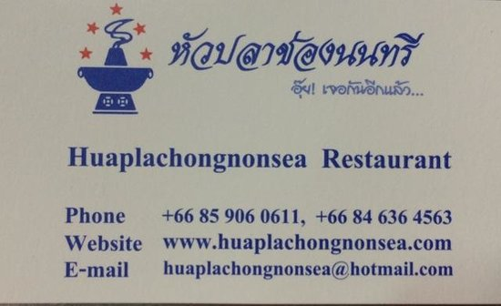 Huaplachongnonsea Junior