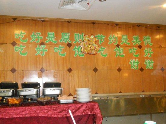 China Sea : buffet