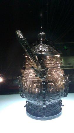 Baoji Bronze Ware Museum: Exquisite Bronze Ware