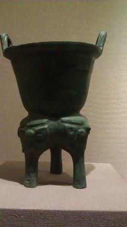 Baoji Bronze Ware Museum: Bronzware Pot