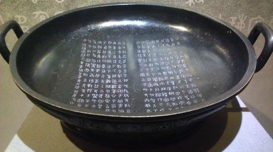 Baoji Bronze Ware Museum: Zhou Writing inside Bronze Cookware