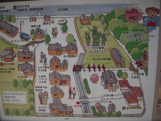 Movie Village of 24-no-Hitomi: 映画村の中の施設