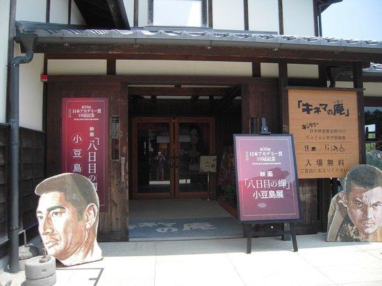 Movie Village of 24-no-Hitomi: 映画の案内や ロケの様子