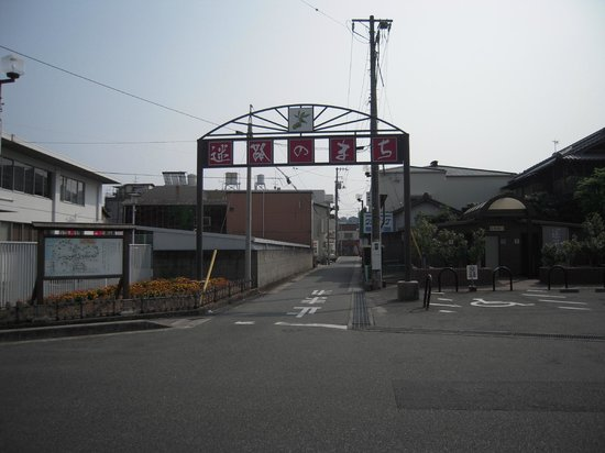 Dofuchi Strait: 迷路の街