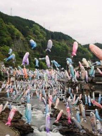 Hizenya Daishizen : こいのぼり祭り