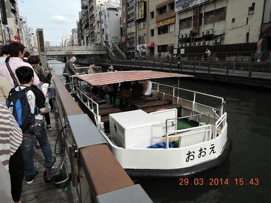 Tonbori River Cruise : embarcadero