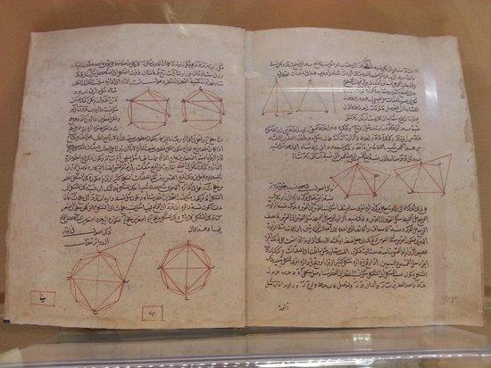 Matenadaran - The Museum of Ancient Manuscripts: работы по геометрии