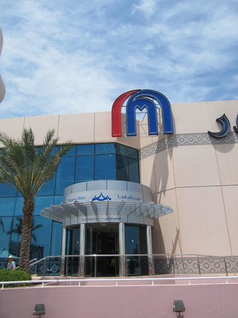 Entrance to Marina Mall