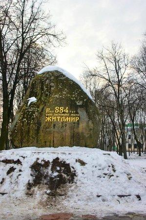 Zamkova Gora Park