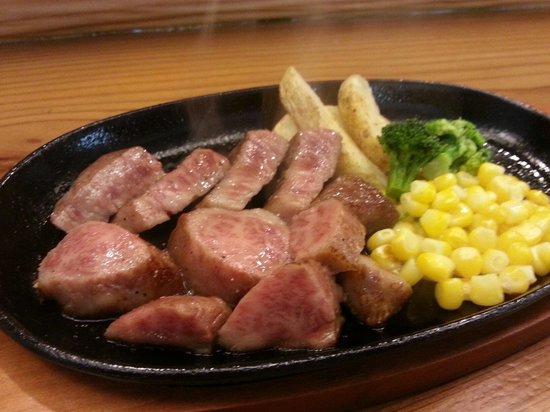 Otsuka: ミスジステーキ(ライス・ミニサラダ付)