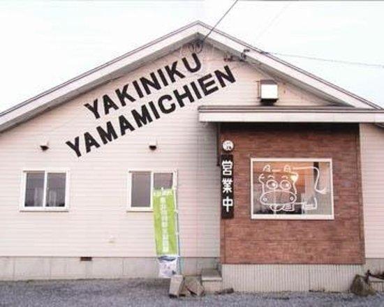 Yakiniku Yamamichien Photo