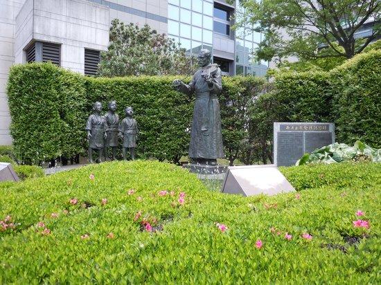 Yuho Park