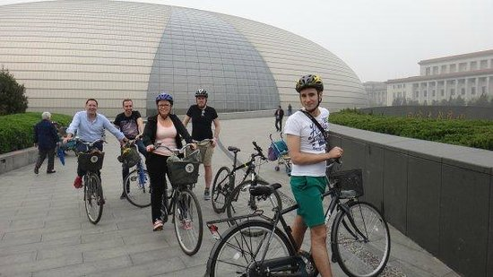 Bike Beijing - Day Tour : Opera House