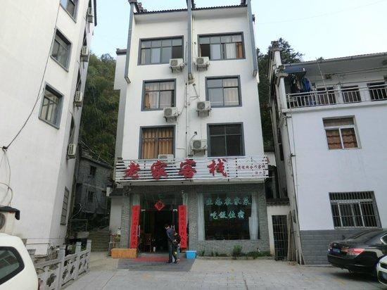 Laojia Inn Huangshan Tangkou