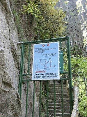 Mt. Huangshan (Yellow Mountain): 西海の通行止め表示