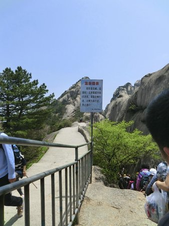 Mt. Huangshan (Yellow Mountain): 渋滞