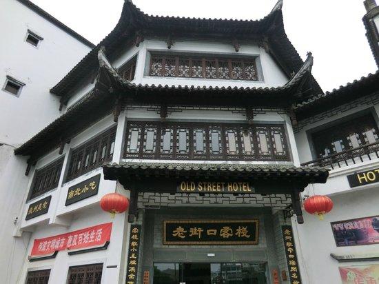 Old Street Hotel : 概観