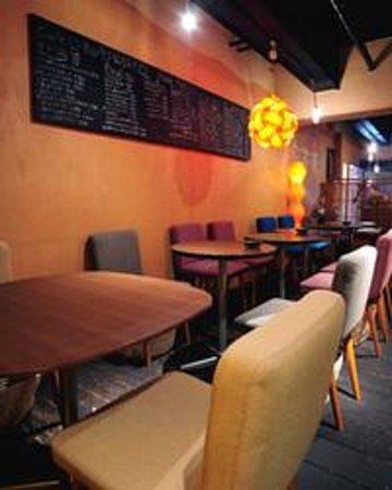 Foto de Cafe Bar Wired Tsukaguchi