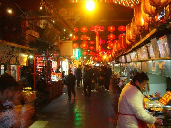 Wangfujing Street : Ванфуцзин