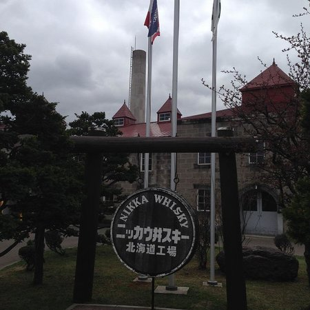 Nikka Whisky Yoichi Distillery: 記念写真コーナー