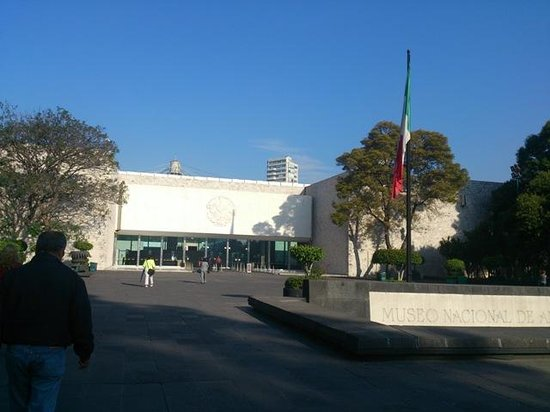 Museo Nacional de Antropología: 博物館