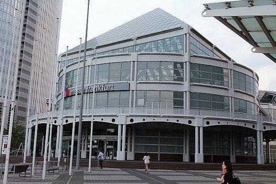 Maritim Hotel Frankfurt / Main: ホテル周辺