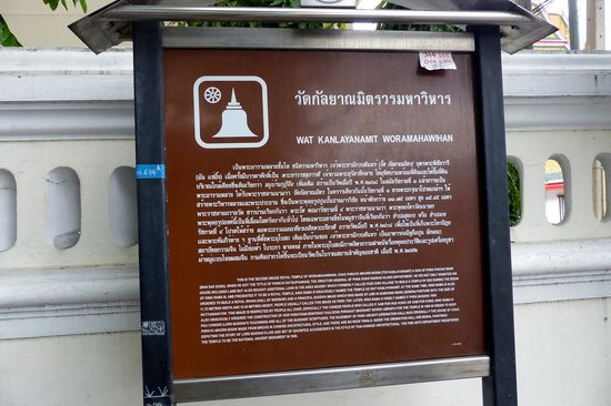 Wat Kalayanamit Varamahavihara: Wat Kalayanamitr information
