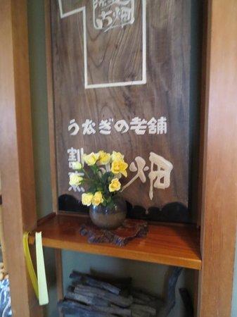 Furuhata: 店内にある看板