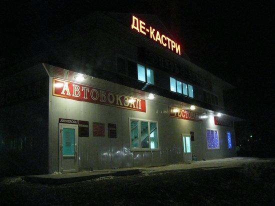 De-Kastri, Rusia: Здание гостиницы