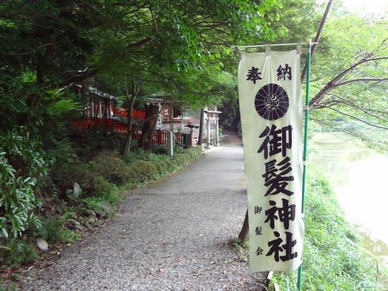 Mikami Shrine: 参道です。