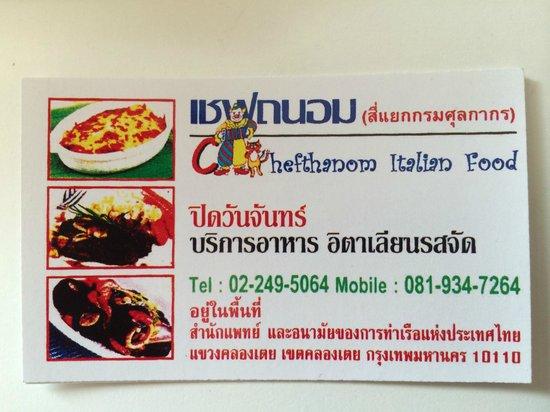 Chef Thanom : Restaurant business card