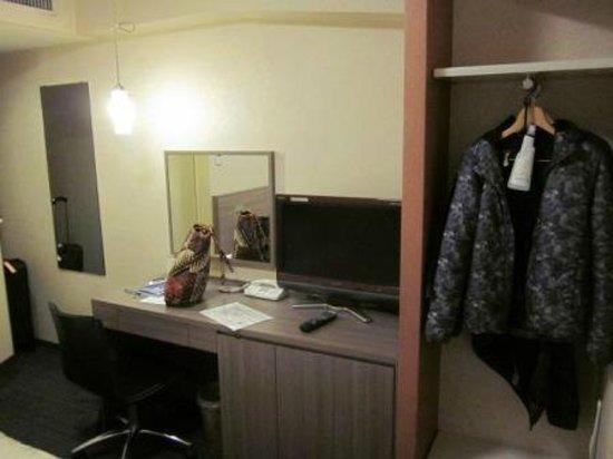 Hotel IL Grande Umeda: Small but enough