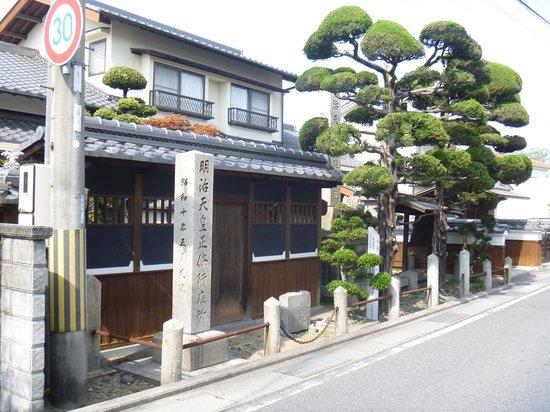 Honjinato Iguchike
