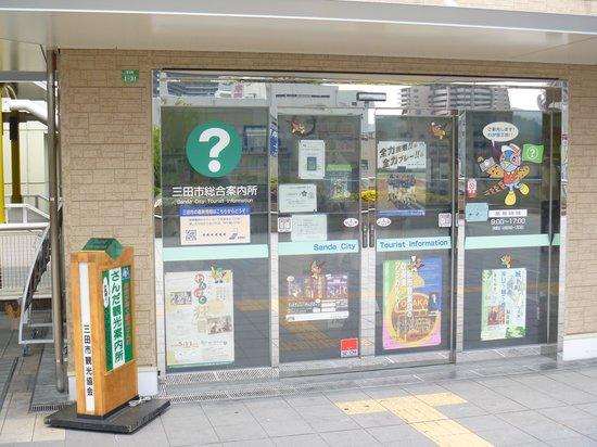 Sanda Information Center