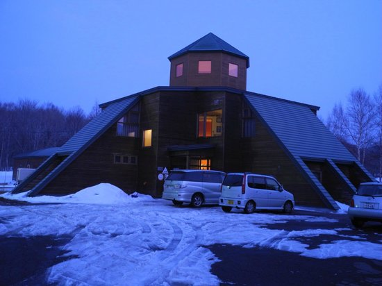 Kussharogenya Youth Guest House: Kussharogenya Youth Hostel