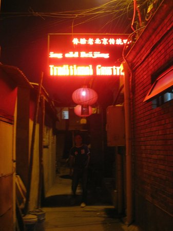 Imperial Courtyard Hotel: Entrance sign at night