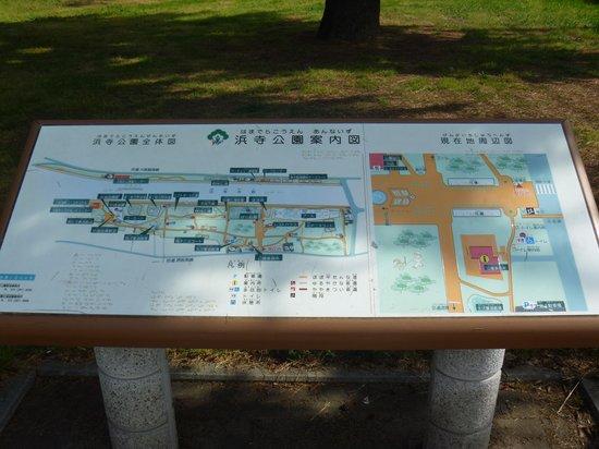 Hamadera Park: 浜寺公園案内図