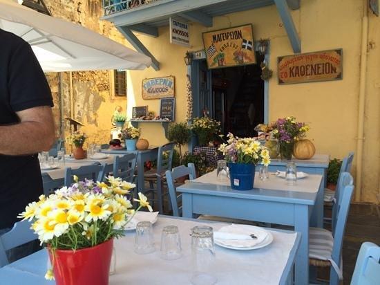 Taverna Knossos: knossos Taverna
