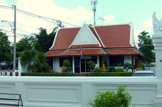 Wat Khruewan
