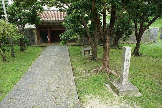Ruins Of Enkaku Shineato: 総門