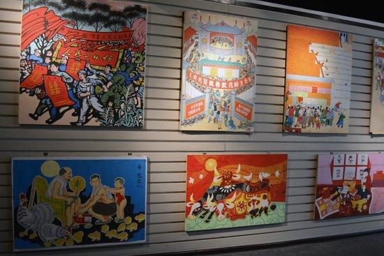 TangBo Art Museum: Propaganda paintings
