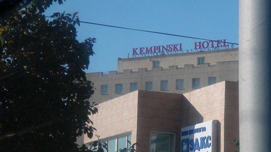 Kempinski Hotel Khan Palace: vue extérieure