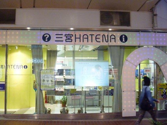 Sannomiya Hatena
