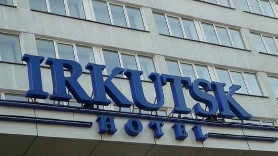 Hotel Irkutsk: assez quelconque