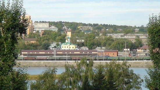 Hotel Irkutsk: vue sur la gare