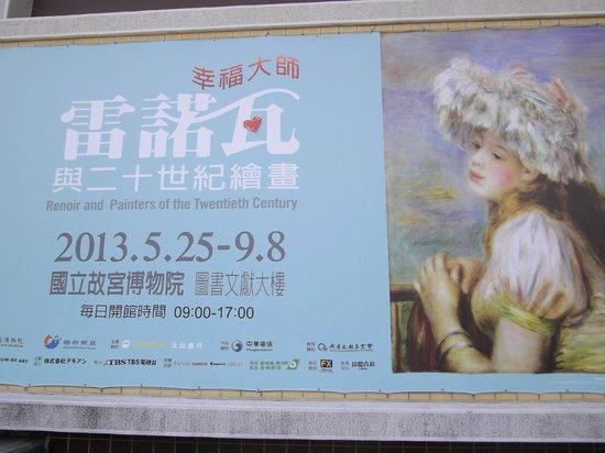Fine Arts Museum: renoir exhibition in june 2013
