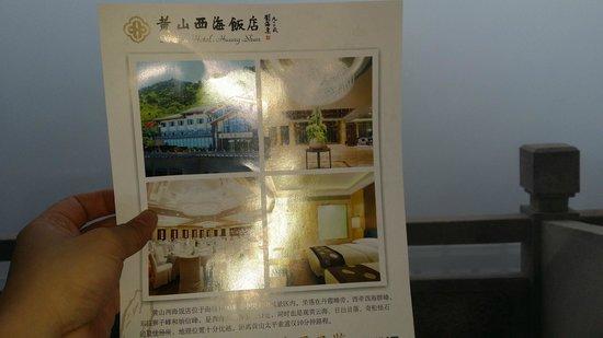 Xihai Hotel : Bad foggy day at balcony of room