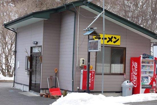Kamaishi, Japan: 秘境駅の陸中大橋から徒歩4分