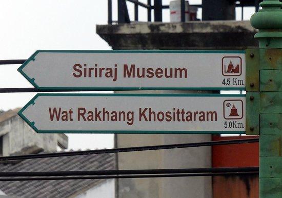 Siriraj Medical Museum: Siriraj Museum